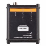 full_gsm-modem-rgk-gm-2